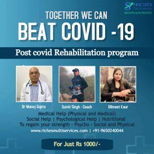 30 White N95 Face MaskReusable Pack for a Month  Post COVID Rehabilitation Program